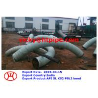 China API 5L X52 PSL2 bend on sale