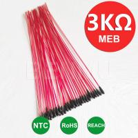 Buy cheap MEB 3K 1% 3950 Epoxy resin encapsulation NTC Thermistor thermal resistor of temperature miniature sensor+insulated leads from wholesalers