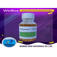 Buy cheap Winsperse 3140 dispersant for paint substitute counter product of 4010 from wholesalers