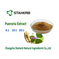 Puerarin Kudzu Root Extract Herbal Extract Ratios Breast Enlargement Food / Pharm Grade