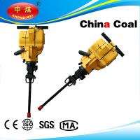 Buy cheap YN27 Gasoline Rock Drill hand hammer rock drill high quality from wholesalers
