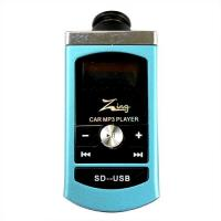 Buy cheap Car mp3 player Plus FM Transmitter Hands-Free with Built-in Microphone from wholesalers