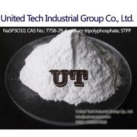 Buy cheap sodium tripolyphosphate, STPP, ceramic grade, detergent grade, industrial grade, Na5P3O10, CAS No.: 7758-29-4 from wholesalers