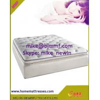 Buy cheap Affordable home furniture stores and mattress stores from wholesalers