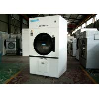 Buy cheap Front Loading Washing Dryer Machine Tumble Dryer Low Energy Consumption High Efficiency from wholesalers