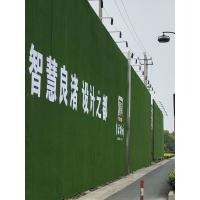 Buy cheap Straight Curved Artificial Grass Wall Panels Easy Installation And Maintanance from wholesalers