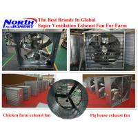 Buy cheap Butterfly Cone Ventilation Exhaust Fan/Poultry Water Cooling Fan 40 Inch And 50 Inch from wholesalers