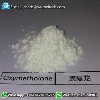 Buy cheap Effective Anabolic Injectable Steroids Oxymetholone Anadrol(Oxymetholone) Liquid 50 Mg / Ml for Muscle Growth product