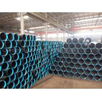 Buy cheap JIS G3456 Carbon ERW Steel Pipe for high temperature service product