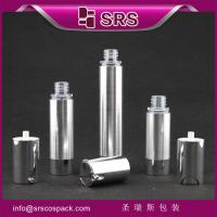 Buy cheap TA021 15ml 30ml 50ml cylinder shape silver airless cosmetic pump bottle from wholesalers