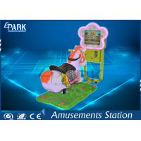 Buy cheap Horse Swing Ride coin operated game machine amusement park game from wholesalers