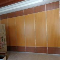 Buy cheap Meeting Room Acoustic Operable Partition Walls Interior Position 1230 mm Panel Width from wholesalers