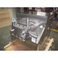 China High Efficiency Ice Cream Homogenizer For Dairy Food , Drink , Pharmacy Industry on sale