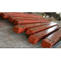 Buy cheap 50*30 Smooth Surface Leaf Steel Crane Rail / Crane Square Billet Flat Bar with Hot rolled from wholesalers