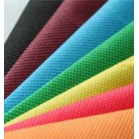 Buy cheap 100 Polypropylene Fabric , Spunbond Non Woven Fabric Used In Agriculture from wholesalers
