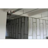 Buy cheap Lightweight Prefabricated MgO Wall Panels 2800×600×90mm Replacing Gypsum Board from Wholesalers