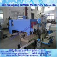 Buy cheap thermal contraction packing machine from wholesalers
