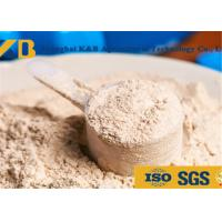 Buy cheap Negtive Salmonella Long Life Time Brown Rice Powder Without Any Preservative product
