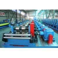 Buy cheap high speed C purline roll forming machine from wholesalers