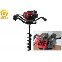 Buy cheap Petrol or Gasoline Earth Auger / Planting Tree Auger / Ground Hole Drilling Machine from wholesalers