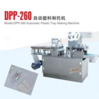 Buy cheap Automatic Plastic Thermoforming Disposable Plates Tray Base Making Machine from wholesalers