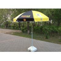 Bright Colored Folding Beach Parasol , Outdoor Sun Umbrella For Small Balcony 240CM*8K