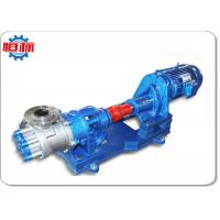 Buy cheap High Viscosity Positive Displacement Gear Pump Internal Gear Type Mechanical Seal from wholesalers