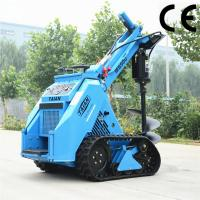 Buy cheap Mini skid steer loader MS500 wheel loader with competitive price for sale from wholesalers