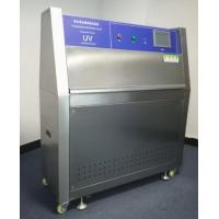 Buy cheap Energy Saving RT+10℃ ~70℃ UV Weather Resistance Test Chamber With Irradiance 1.0W / cm2 from wholesalers
