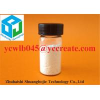 Buy cheap High Purity Raw Material Sodium Metaphosphate CAS 10124-56-8 for Industrial Use from wholesalers