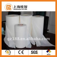 Buy cheap Spunlace Nonwoven Rayon Raw Material High Moisture Absorption And Rapid Wet from wholesalers