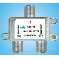 Buy cheap 2 way satellite splitter from wholesalers