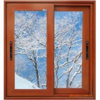 Buy cheap GAL Aluminium Sliding Windows , Horizontal Sliding Window from wholesalers