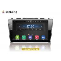 Buy cheap 2012  Honda Crv Dvd Player with Full Touch panel , Car Stereo Player HZC Honda 34 from wholesalers