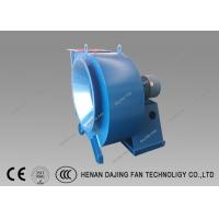 Buy cheap Dust Extractor Blower Industrial Centrifugal Fans Circular Extractor Fan from wholesalers