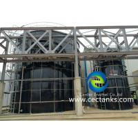 Buy cheap Glass - Fused - To Steel GFS Bolted Storage Tanks For Municipal Wastewater Treatment from wholesalers