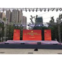 Buy cheap 14 Bits HD Black Face Outdoor Led Video Wall Hire Die - Casting 7.5 KG from wholesalers
