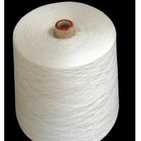 Buy cheap 100%Polyester yarn/ viscose yarn/Raw White 100% Polyester Knitting Yarn/DTY yarn from wholesalers