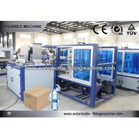 Buy cheap Carton Packaging Equipment For Glass / Plastic Bottle Secondary Packaging Machine 10-15 Case / min from wholesalers