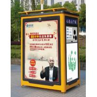 Buy cheap Automatic Recycle Reverse Vending Machine For Train Station , Gas Station from wholesalers