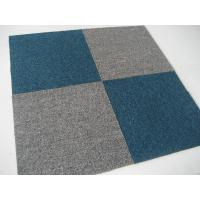 Buy cheap Polypropylene Self-adhesive Flooring carpet tiles CFT-QR from wholesalers