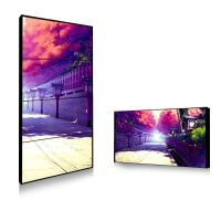 Buy cheap Sun Readable Outdoor Thin Bezel Lcd Video Wall Hire Solution 450cd 750cd Brightness from wholesalers