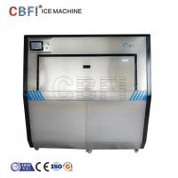 Buy cheap Classic Pure Ice Ball machine for cocktail , High Output 12 pcs / Day from wholesalers