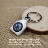 Buy cheap Durable metal chrome compass keyring, custom silver compass key chain, from wholesalers