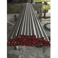 Buy cheap 17-4Ph 317L 440C stainless steel round bars with bright / pickled and black surface from wholesalers