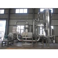 Buy cheap Closed Circuit Fluidized Bed Powder Coating Equipment BLGZ Series Nitrogen Protection from wholesalers