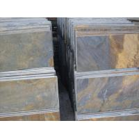 Buy cheap China Multicolor Slate Tiles Rusty Slate Driveway Pavers Rust Slate Paving Stone from wholesalers