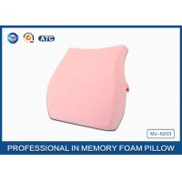 Buy cheap Ergonomic New Design Memory Foam Lumbar Back Support Cushion in Car and Office from wholesalers