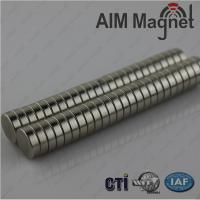 Buy cheap High Grade Neodymium Magnets ndfeb magnet rare earth magnet from wholesalers