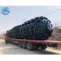 Buy cheap 80kPa 4.5*9m Floating Port Pneumatic Rubber Fender from wholesalers